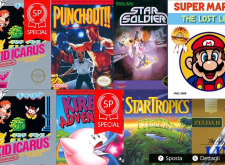 Nintendo Switch Online: l'app aggiornata alla versione 2.4.0 sui Nintendo Switch europei