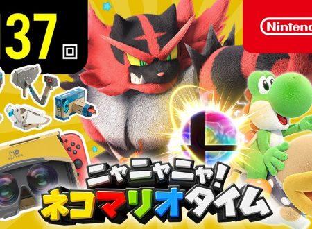 Nyannyan Neko Mario Time: pubblicato l'episodio 137 dello show felino con Mario e Peach
