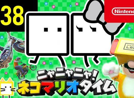 Nyannyan Neko Mario Time: pubblicato l'episodio 138 dello show felino con Mario e Peach