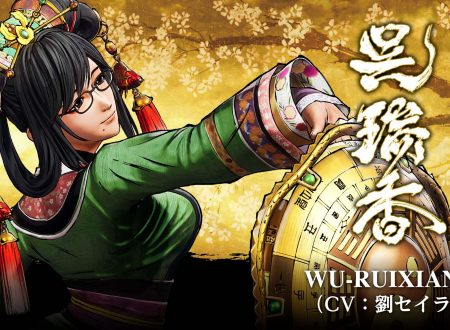 Samurai Shodown: Darli Dagger,Wu-RuixiangeYashamaru Kurama entreranno a far parte del roster