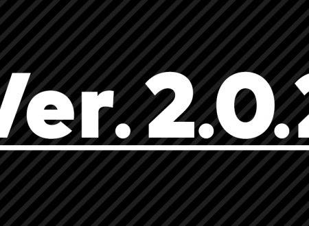 Super Smash Bros. Ultimate: la versione 2.0.2 è in arrivo domani sui Nintendo Switch europei