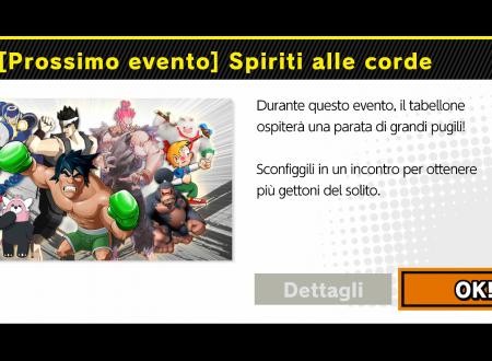 Super Smash Bros. Ultimate: titolo aggiornato alla versione 2.0.2 svelato l'evento: Spiriti alle corde