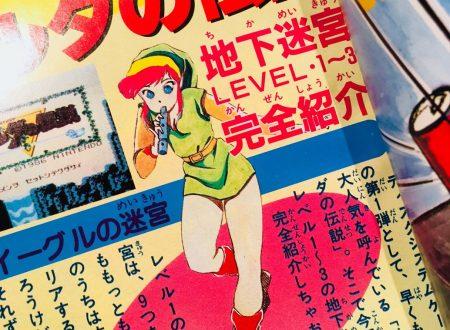 The Legend of Zelda: una rivista giapponese del 1986 raffigurò Link come una ragazza