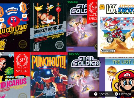 Nintendo Switch Online: il software aggiornato alla versione 2.5.0 sui Nintendo Switch europei