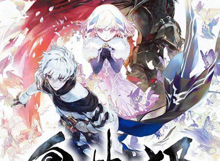 ONINAKI: il titolo è in arrivo il 22 agosto sui Nintendo Switch giapponesi
