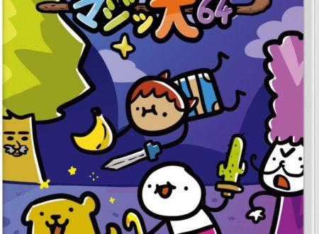 Super Cane Magic ZERO: il titolo sarà disponibile in formato retail il 29 agosto sui Nintendo Switch giapponesi
