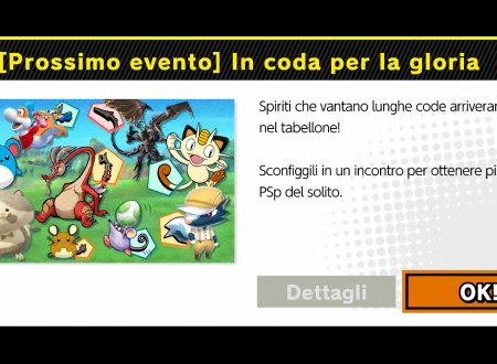Super Smash Bros. Ultimate: svelato il nuovo l'evento: In coda per la gloria