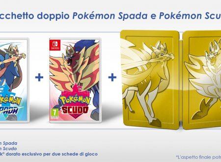 Pokèmon Spada e Scudo: i due titoli in arrivo il 15 novembre, tutte le novità dal Nintendo Direct