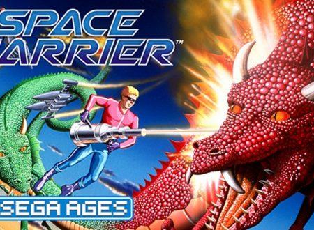 SEGA Ages Space Harrier: pubblicati i primi screenshots ed informazioni sul titolo