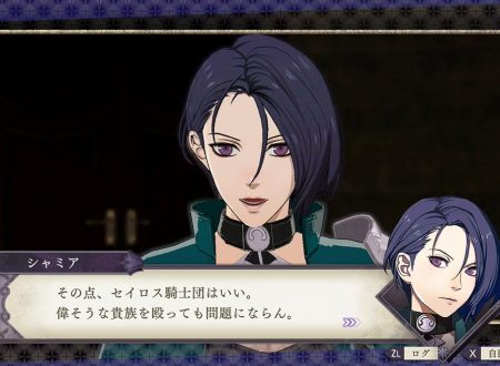 Fire Emblem: Three Houses: l'account Twitter pubblica nuove clip su Shamir