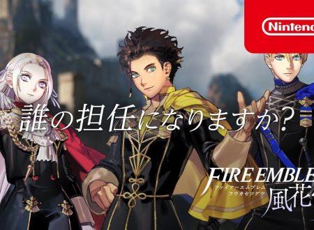 Fire Emblem: Three Houses: pubblicati nuovi video commercial giapponesi sul titolo