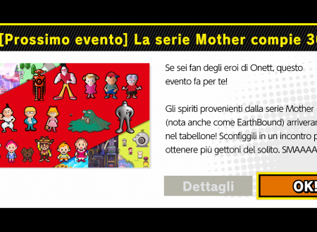 Super Smash Bros. Ultimate: svelato l'arrivo del nuovo l'evento: La serie Mother compie 30 anni!