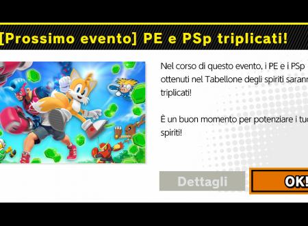 Super Smash Bros. Ultimate: svelato l'arrivo del nuovo l'evento: PE e PSp triplicati!