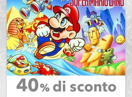 My Nintendo: nuovi sconti per Super Mario 3D Land, Super Mario Land, YO-KAI WATCH 2: Spiritossi / Polpanime ed altri su Nintendo 3DS