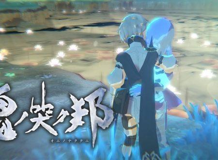 ONINAKI: pubblicato il trailer di lancio giapponese del titolo su Nintendo Switch