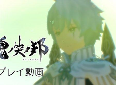 ONINAKI: pubblicato un nuovo trailer giapponese dedicato a Lucica