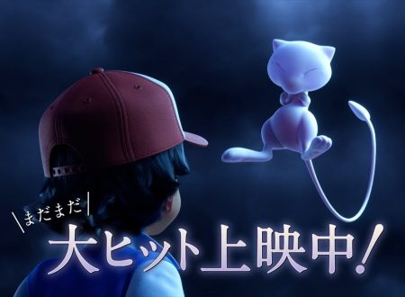 Pokemon the Movie: Mewtwo Strikes Back Evolution, pubblicati tre video commercial nipponici