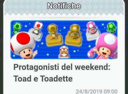 Super Mario Run: disponibili gli oggetti di Toad e Toadette, protagonisti del weekend in corso