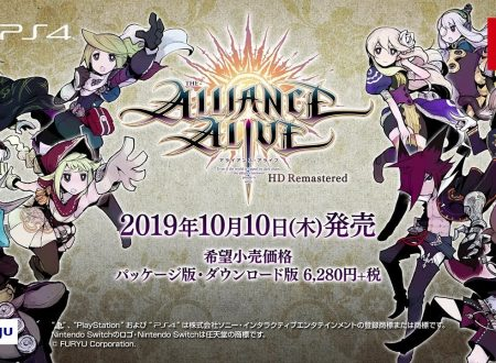 The Alliance Alive HD Remastered: pubblicato un nuovo trailer giapponese
