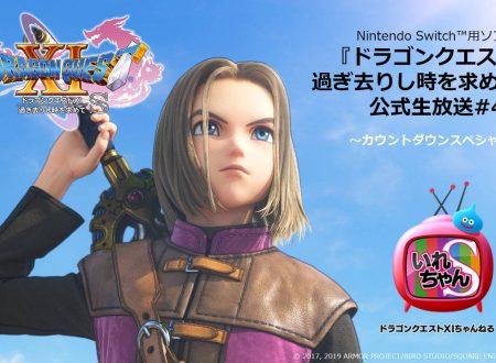 Dragon Quest XI S: Echi di un'era perduta, annunciato un livestream ufficiale di Square Enix il 26 settembre