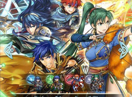 Fire Emblem Heroes: ritorno per la preferenza evocazione: nuovo potere, con Ike, Lucina, Lyn e Roy