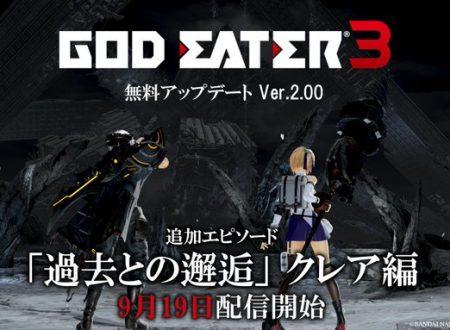 God Eater 3: la versione 2.00 è in arrivo il 19 settembre su Nintendo Switch