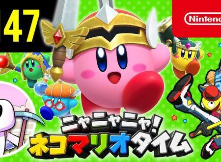 Nyannyan Neko Mario Time: pubblicato l'episodio 147 dello show felino con Mario e Peach
