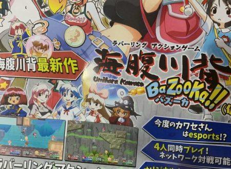 Umihara Kawase BaZooKa!!: il titolo annunciato per l'arrivo nell'estate 2020 su Nintendo Switch