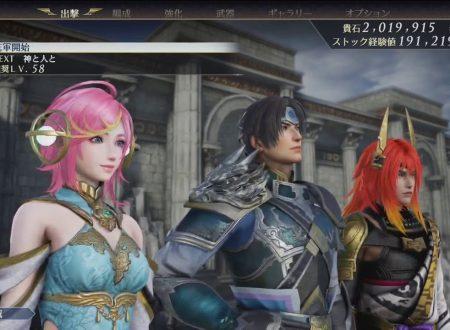 Warriors Orochi 4 Ultimate: il titolo è in arrivo il 19 dicembre sui Nintendo Switch giapponesi