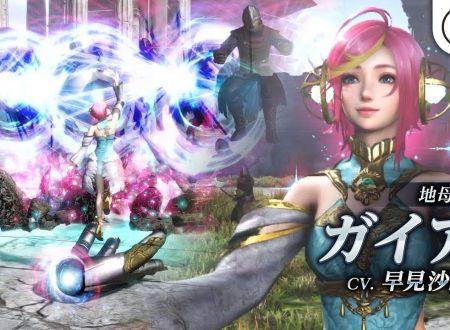 Warriors Orochi 4 Ultimate: pubblicato un nuovo trailer giapponese su Gaia