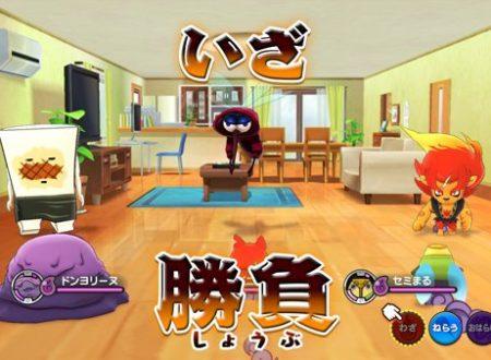 Yo-kai Watch: il titolo presenterà il multiplayer online su Nintendo Switch