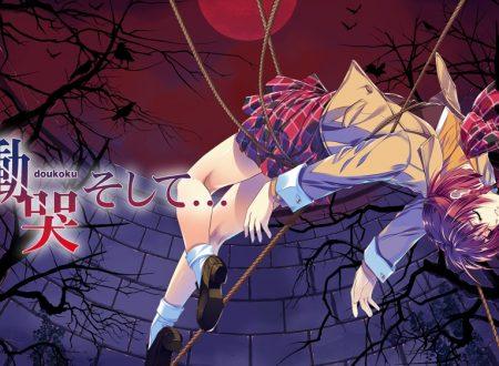 Doukoku Soshite…: la remastered dell'adventure game è in arrivo il 7 novembre sui Nintendo Switch nipponici