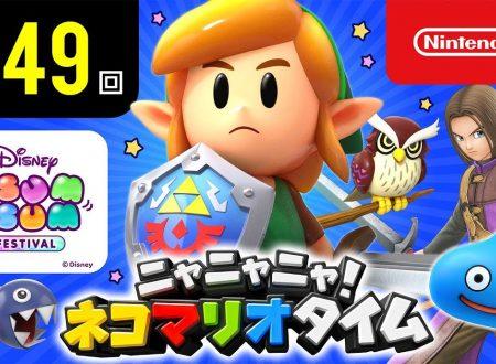 Nyannyan Neko Mario Time: pubblicato l'episodio 149 dello show felino con Mario e Peach