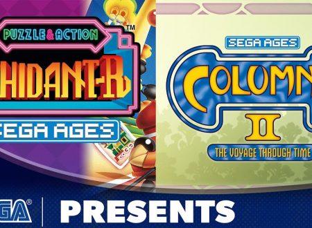 SEGA Ages Columns II: The Voyage e Puzzle & Action: Ichidant-R, pubblicato il trailer di lancio su Nintendo Switch