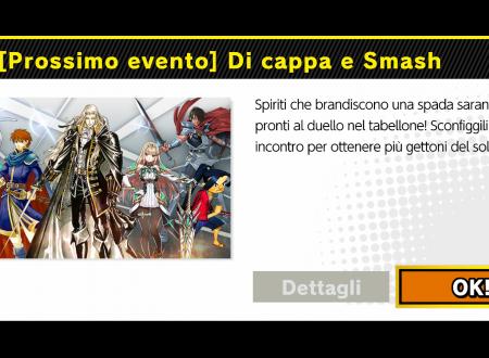Super Smash Bros. Ultimate: svelato l'arrivo dell'evento degli spiriti: Di cappa e Smash