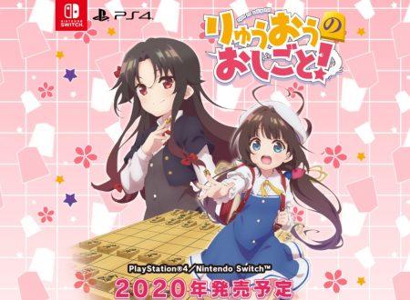 The Ryuo's Work is Never Done! è in arrivo nel 2020 sui Nintendo Switch giapponesi