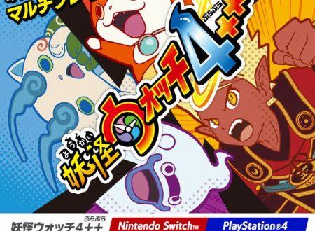 Yo-kai Watch 4++: il titolo è in arrivo il 5 dicembre sui Nintendo Switch giapponesi