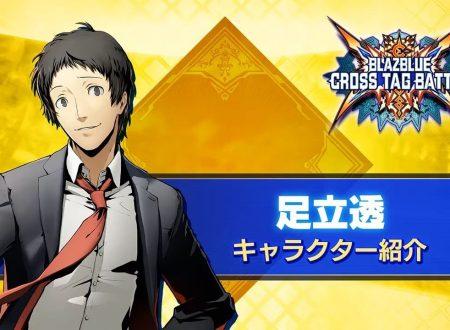 BlazBlue: Cross Tag Battle, pubblicato un trailer dedicato a Tohru Adachi