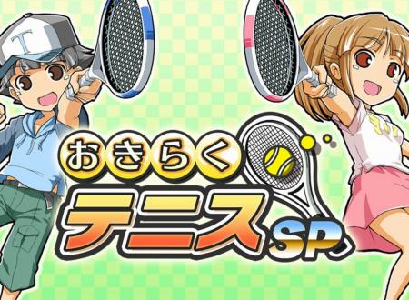 Family Tennis SP: il titolo sarà disponibile dal 16 dicembre sull'eShop europeo di Nintendo Switch
