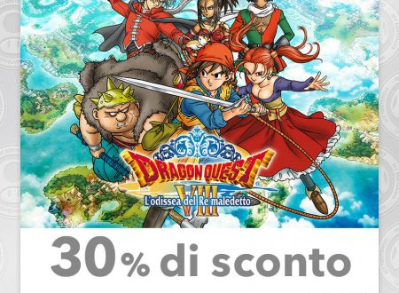 My Nintendo: svelati nuovi sconti per New Super Mario Bros. 2, DRAGON QUEST VIII: L'odissea del Re maledetto, Animal Crossing: New Leaf – Welcome amiibo ed altri