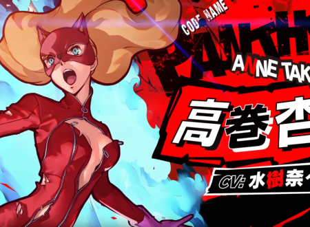 Persona 5 Scramble: The Phantom Strikers, pubblicato un trailer su Ann, the Panther