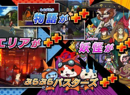 Yo-kai Watch 4++: pubblicato un nuovo video commercial giapponese