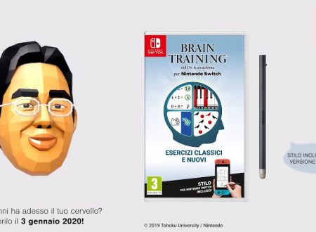 Brain Training del Dr. Kawashima: il titolo aggiornato alla versione 1.1.0 su Nintendo Switch