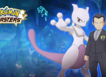 Pokèmon Masters: l'evento leggendario, L'ombra in agguato, con Giovanni e Mewtwo ora disponibile