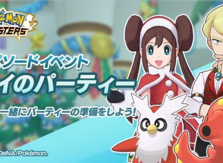 Pokemon Masters: svelato l'arrivo del nuovo evento, party natalizio con Rina