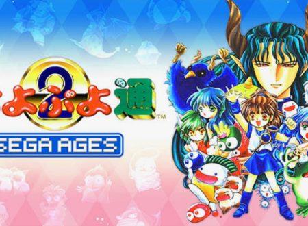 Sega Ages Puyo Puyo Tsu, pubblicati nuovi screenshots e dettagli sul titolo in arrivo su Nintendo Switch