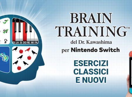 Brain Training del Dr. Kawashima: pubblicato il trailer di lancio su Nintendo Switch