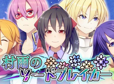 Murasama no Sword Breaker: il titolo e' in arrivo il 23 gennaio sui Nintendo Switch giapponesi