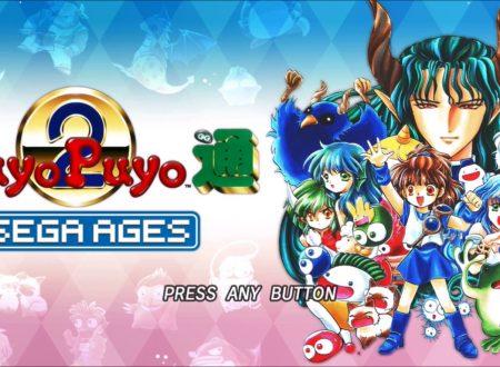 Sega Ages Puyo Puyo Tsu, uno sguardo in video al titolo dai Nintendo Switch giapponesi