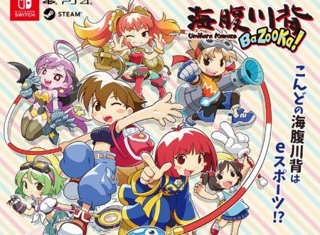 Umihara Kawase BaZooKa!!: il titolo in arrivo in estate sull'eShop giapponese di Nintendo Switch